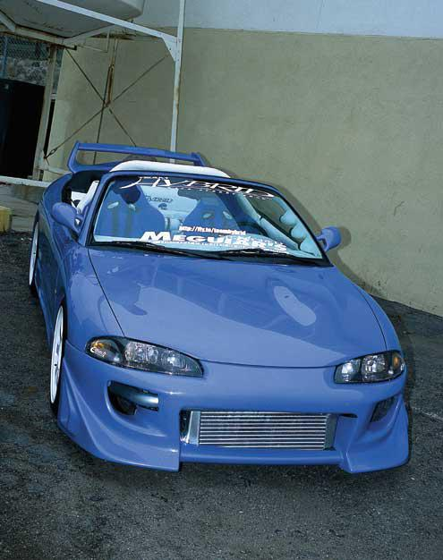 1998 mitsubishi eclipsehttp://encyclopedia.thefreedictionary.com